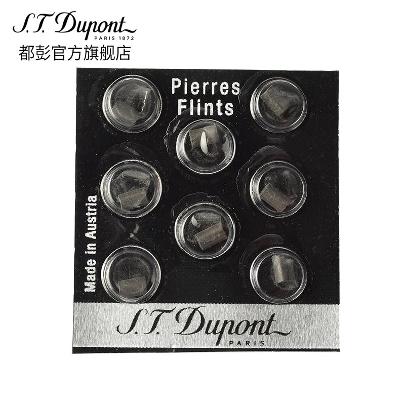 S.T.Dupont法国都彭 朗2打火机 盖茨比专用黑色打火
