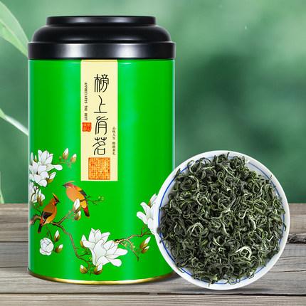 试喝推广 绿茶2020新茶春茶碧螺春日照高山云雾茶叶散装罐装125克