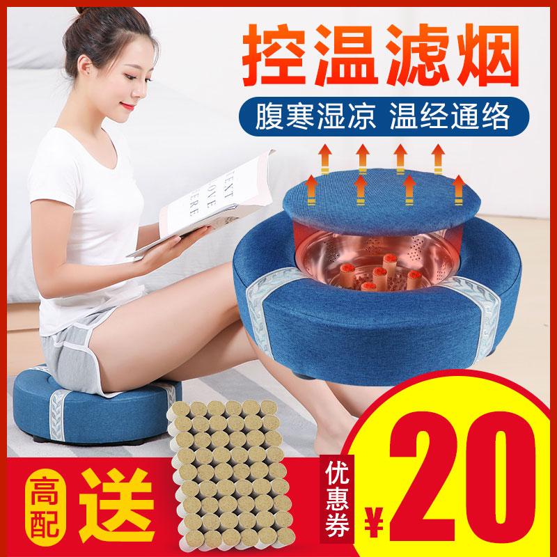 艾灸蒲团坐垫坐灸仪艾灸盒家用私处妇科熏蒸铺团凳随身灸臀部全身