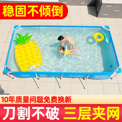 Adult swimming pool large bracket swimming pool home children's pool outdoor folding thickening outdoor large fish pond