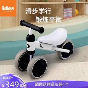 日本ides儿童滑行车学步车踏行车学行车宝宝滑步车踏步车周岁礼物