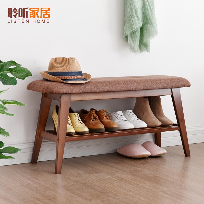 换鞋凳简约现代储物凳家用鞋柜矮凳子创意收纳沙发凳小鞋架子门口满316.00元可用158元优惠券