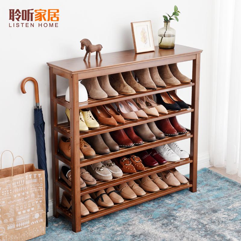 220.00元包邮家用经济型省空间现代简约防尘鞋架