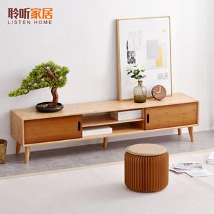 聆听北欧实木电视柜地柜现代简约小户型矮柜客厅储藏柜组合桌几竹价格