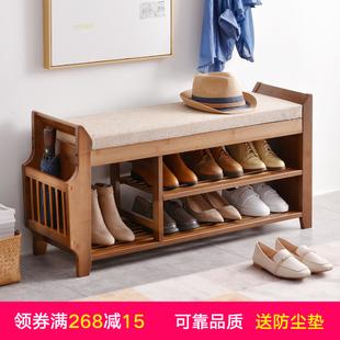 换鞋 架沙发凳经济型鞋 凳门口收纳储物凳多功能鞋 凳简约现代穿鞋 柜