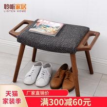 北欧实木换鞋凳穿鞋凳搁脚凳梳妆凳布艺小凳子沙发凳板凳家用矮凳