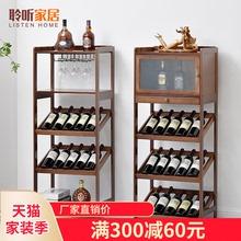 聆听欧式酒架酒吧落地酒柜葡萄酒红酒实木收纳展示架置物架酒杯架
