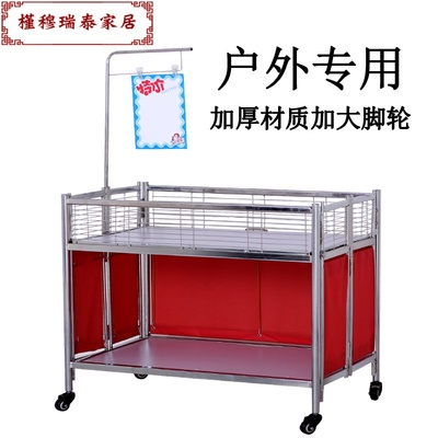 Promotional float shelf folding multifunctional micro-commerce stall trolley can be wheeled special offer display stand