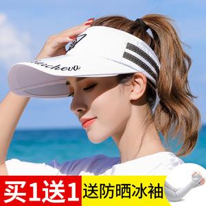 遮阳帽女夏季防晒骑车遮脸防紫外线户外出游空顶帽大沿沙滩太阳帽