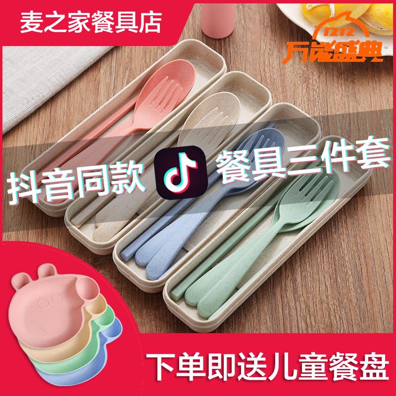 日式小麦秸秆筷子勺子套装便携式学生餐具家用可爱筷勺叉子三件套