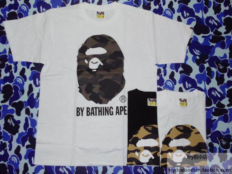 现货 BAPE 1ST CAMO  BY BATHING TEE 黄 绿迷彩 猿人头 短袖 T恤