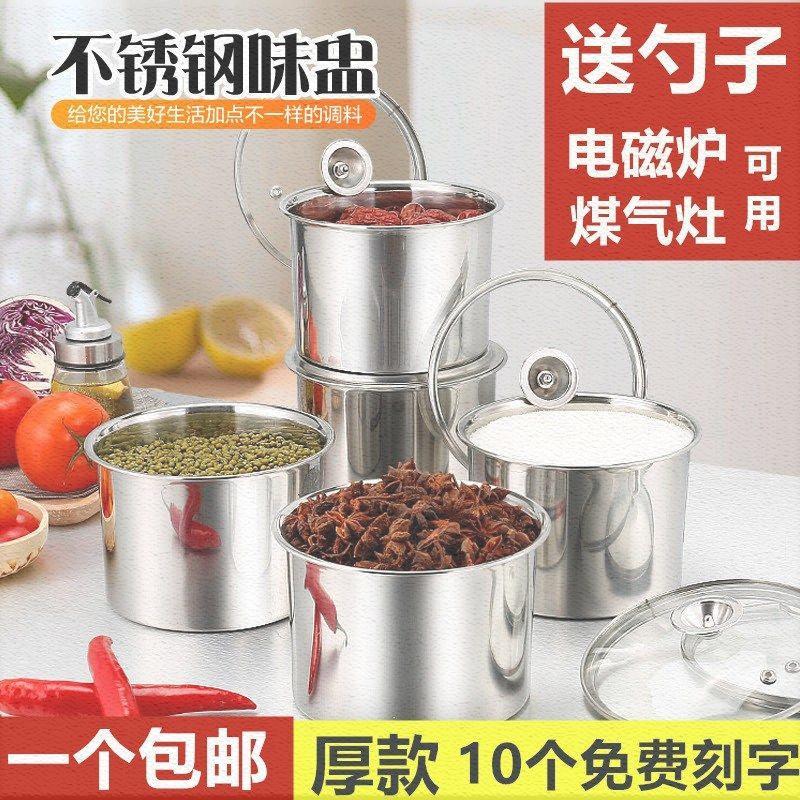 烧菜放辣椒油的罐子带盖火锅店调味料佐料创意收纳调料盒餐厅可视(非品牌)