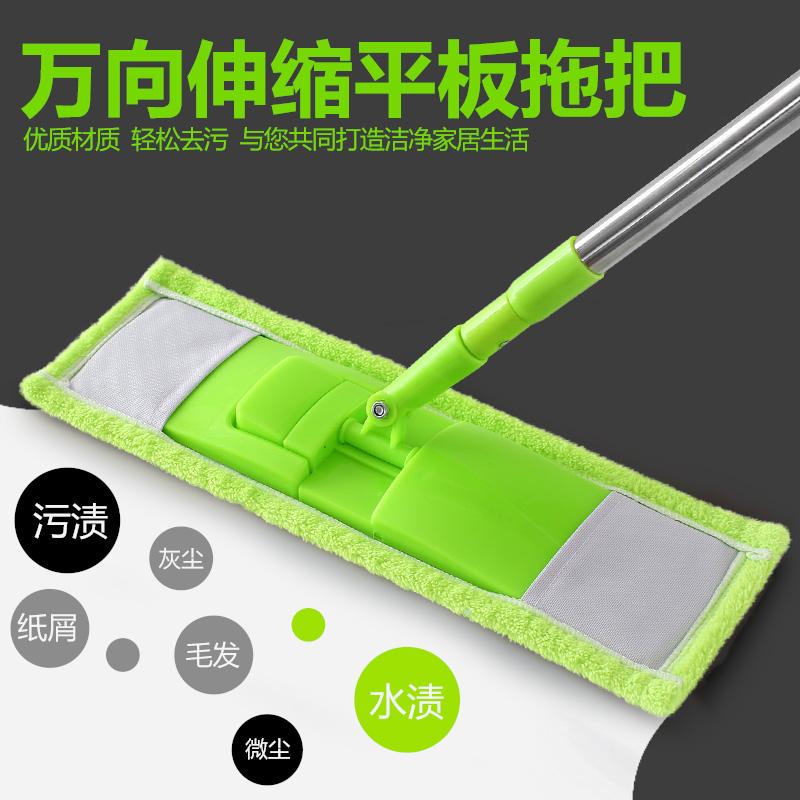 满18元可用2元优惠券简迪平板懒人免手洗家用木地板拖布