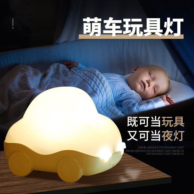 Desk lamp bedside bedroom night light without plug in cartoon baby sleep rechargeable feeding lamp eye protection for children