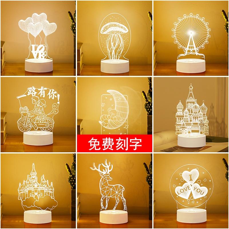 3D small night lamp rechargeable desk lamp bedside net red bedroom girl heart creative dream sleep luminous romantic plug in