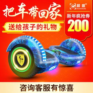 超盛智能电动车双轮儿童小孩代步平行车成年两轮学生8-12自平衡车品牌