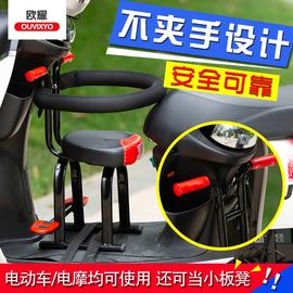 欧耀电动车儿童座椅电动摩托车前置电瓶车宝宝安全踏板车小孩坐椅图片