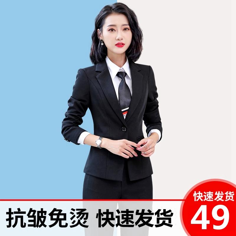 Black blazer, suit, blouse, coat, interview work suit, work suit, work suit, business suit, coat, women's dress