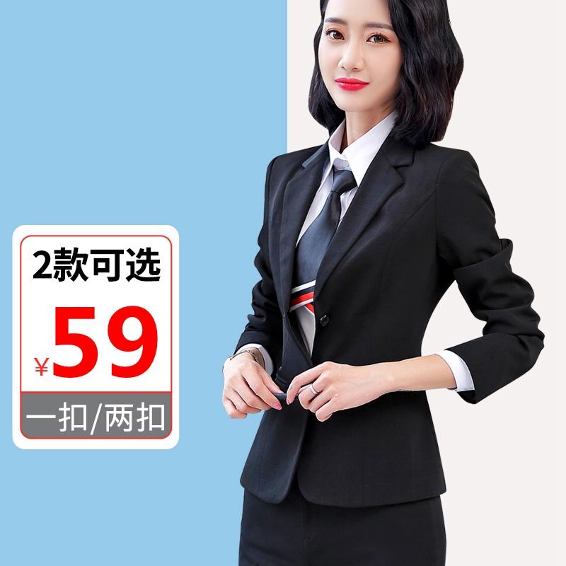 2020秋冬新款西装外套女面试职业装工作服黑色大码正装套装小西服