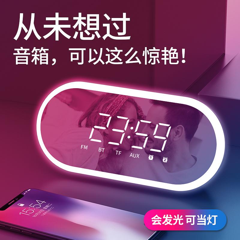 【创意送礼尤物】ikf n3无线低音炮(用599元券)