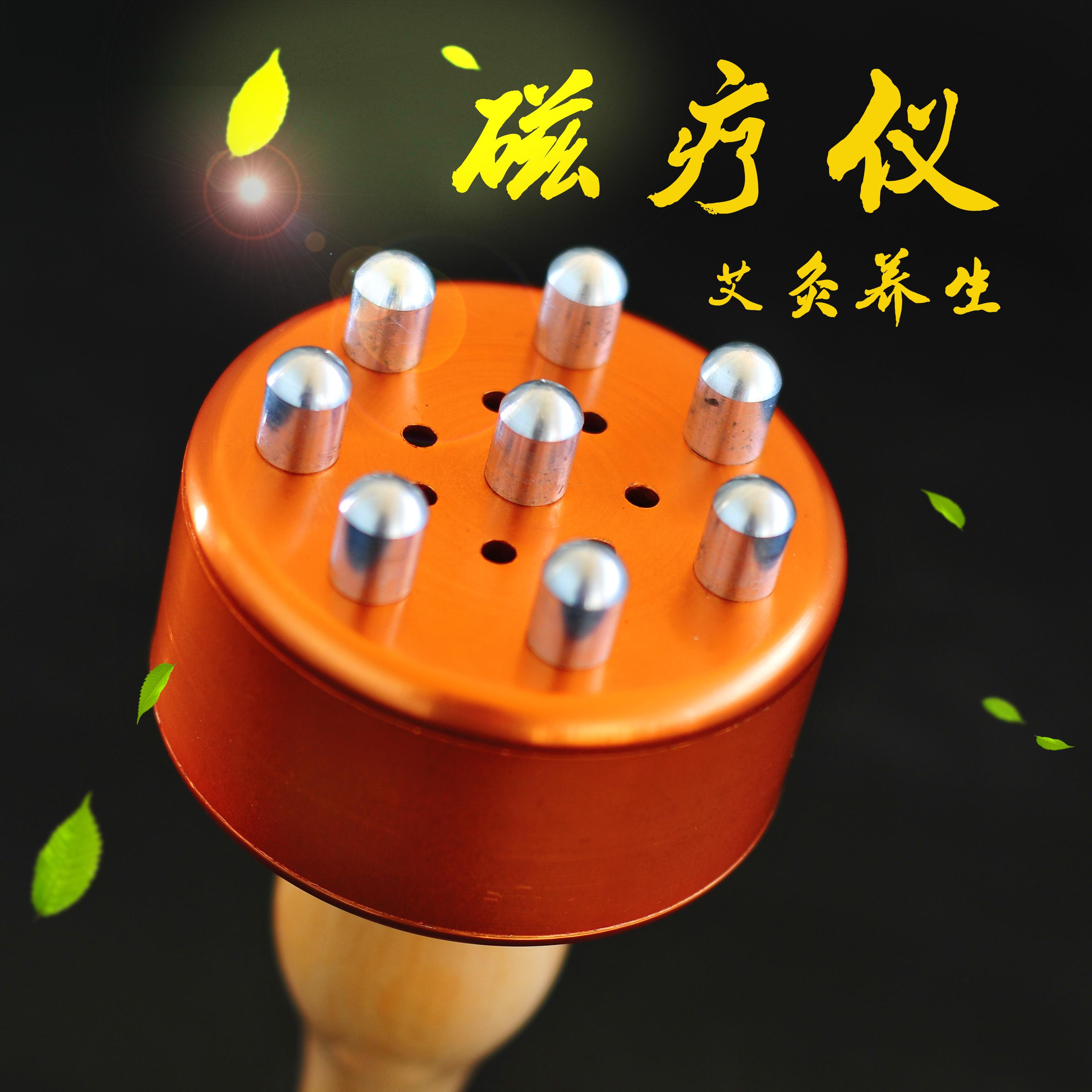 温灸磁疗艾灸棒 经络刷能量仪 多功能按摩刮痧纯铜温灸器随身灸