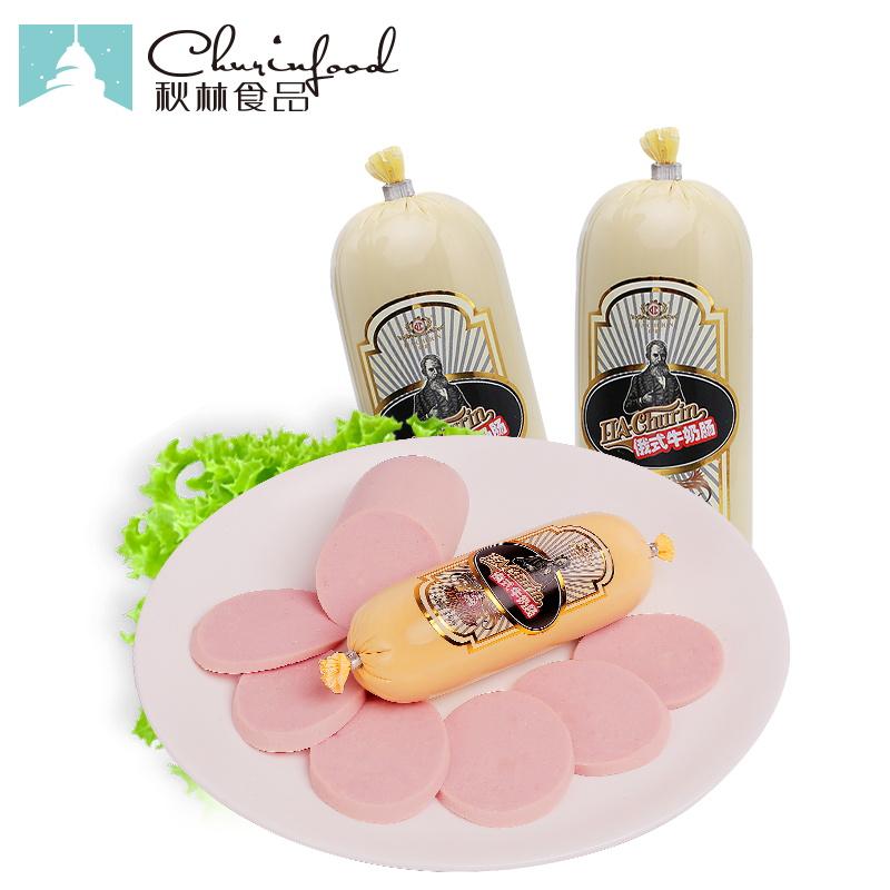 秋林食品公司俄罗斯风味冷餐肠火腿肠零食肉肠软嫩西餐俄式牛奶肠