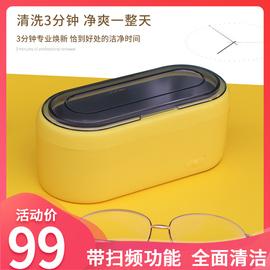 洁盟超声波眼镜清洗机家用洗眼镜机手表清洁神器珠宝首饰小型隐形图片