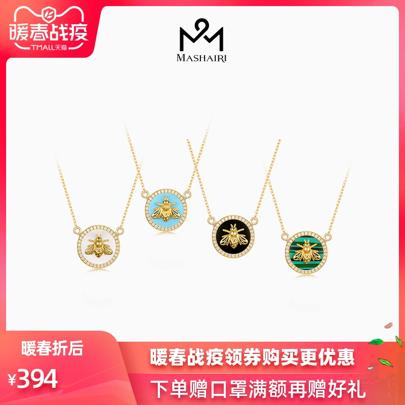 Mashairi night bee Necklace special edition inlaid stone plate multicolor clavicle chain color light jewelry