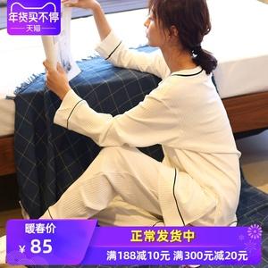 薄款纯棉睡衣女春秋冬季长袖长裤休闲全棉家居服两件套装可出门