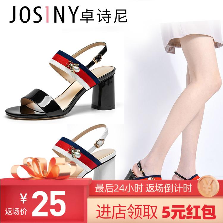 卓诗尼女鞋2019夏季罗马粗跟韩版百搭一字带高跟凉鞋仙女风ins潮