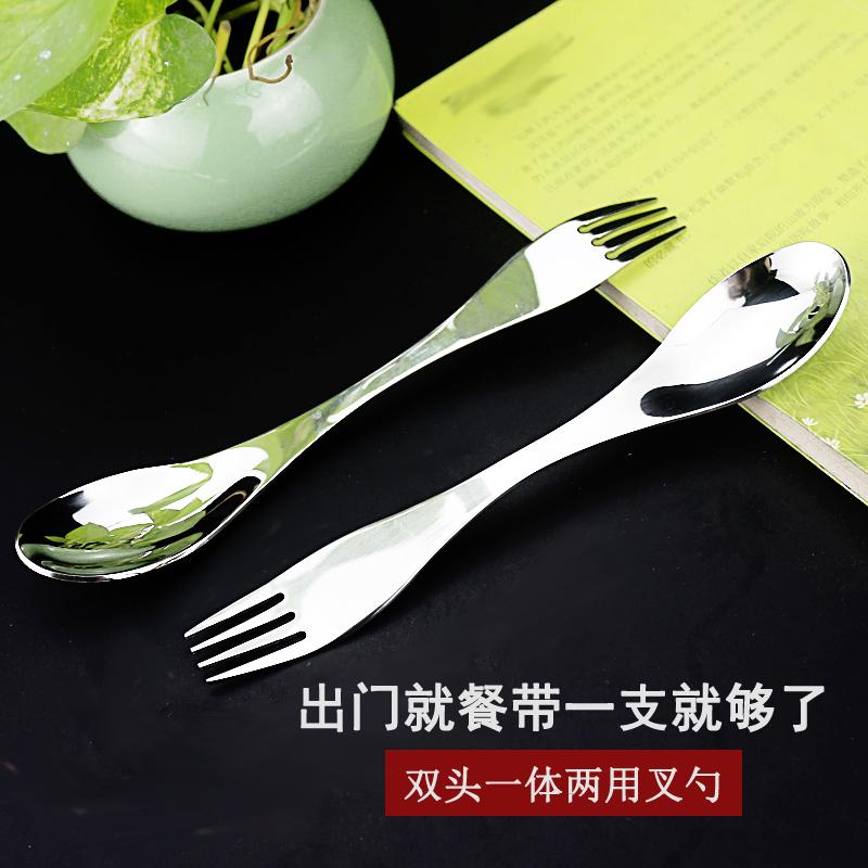 304ステンレス食器スプーン多機能スプーンとフォークが一体になっています。創意的でかわいい洋食スプーンのフォークセットです。