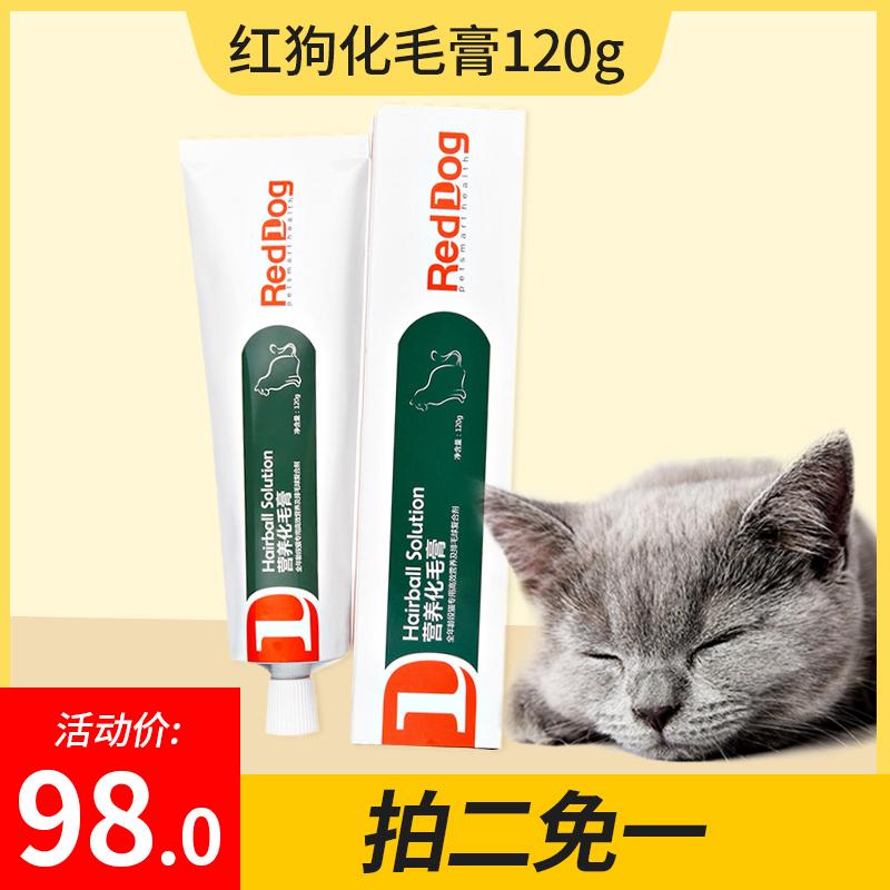 Витамины для кошек и собак Артикул 550440039292