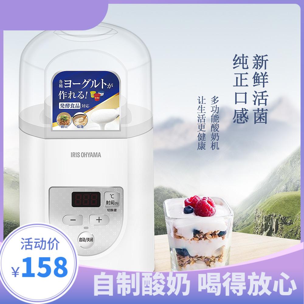 日本爱丽思爱丽丝厨房智能小型酸奶机米酒豆芽纳豆发酵里海酸奶机淘宝优惠券