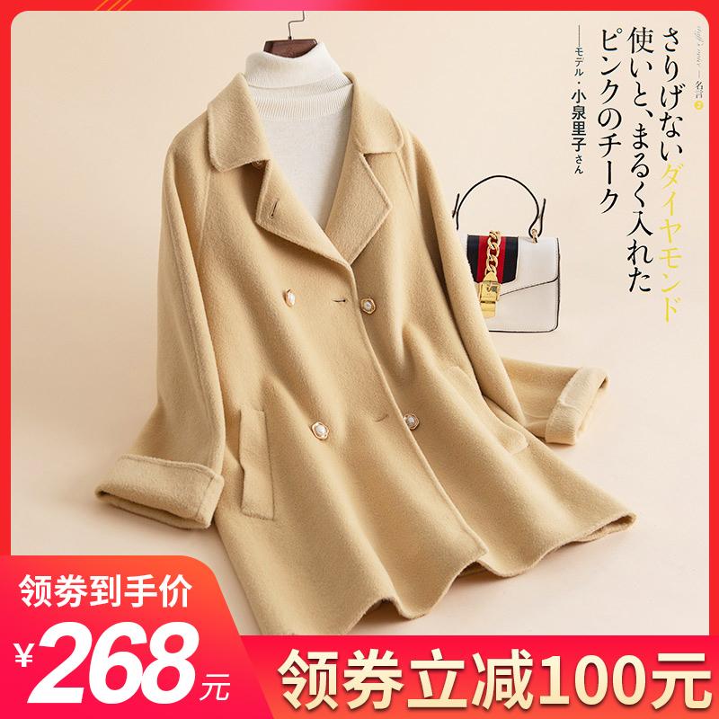 Женские шерстяные пальто Артикул 598845690378