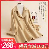双面呢大衣女中长款 韩版 小个子高端羊毛呢子外套潮 反季 2019秋冬季