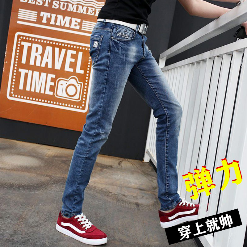Spring and summer mens jeans mens elastic slim feet thin Korean Trend students straight casual pants