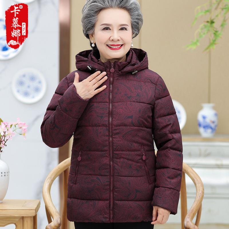 奶奶装冬装外套棉衣老年妈妈棉服连帽中老年人保暖棉袄老人女装冬