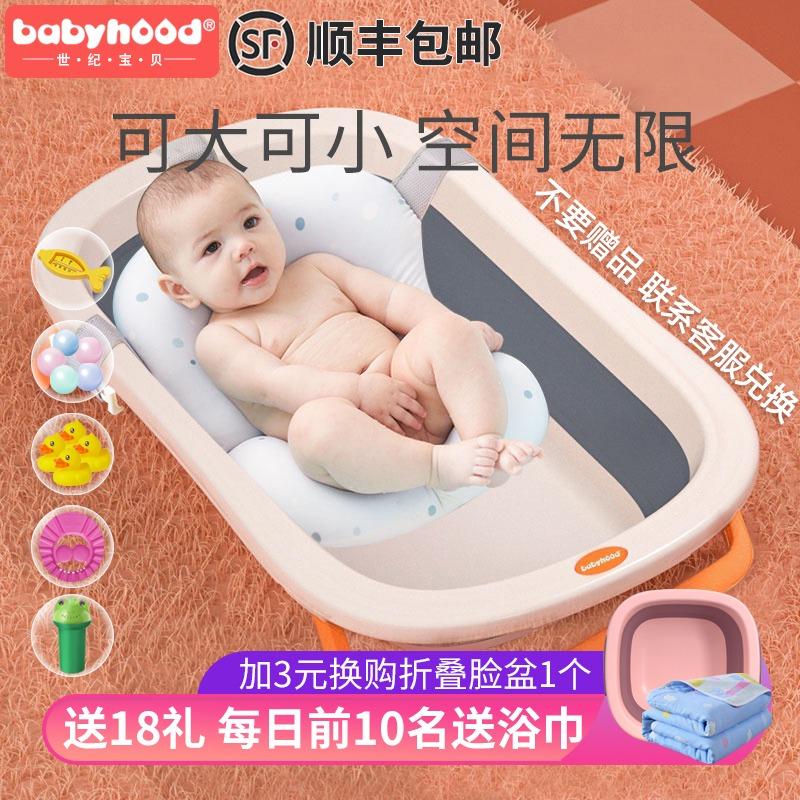 Ванны для детей Артикул 586812938152
