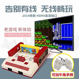 领10元券购买小霸王电视家用经典红白机忍者神龟