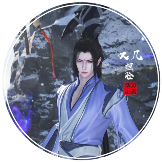 古剣の顔を握る古剣の奇譚olは格好が良くて男性の顔型のデータになります。