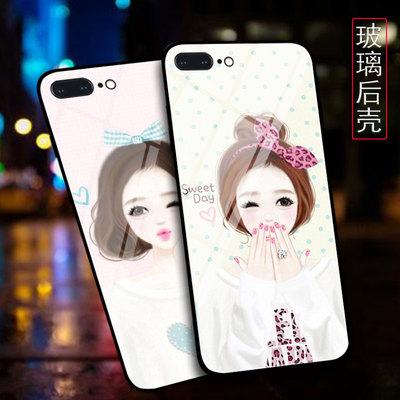 iPhone6s手機殼玻璃殼黑邊8p鏡面蘋果7/6plus蘋果X手機套蘋果se玻璃后殼5/5S個性韓國INS網紅卡通可愛女潮牌