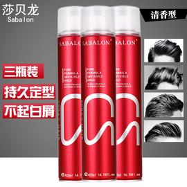 莎贝龙发胶发型定型喷雾摩丝男士持久清香女干胶造型师啫喱水发蜡图片