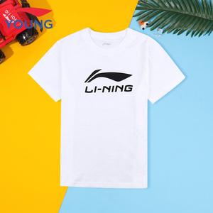 李宁童装儿童T恤棉质短袖中大童夏季圆领打底衫男童2021新款短袖