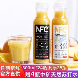 农夫山泉常温果汁100%NFC橙汁芒果汁苹果香蕉汁纯果蔬汁300ml24瓶图片