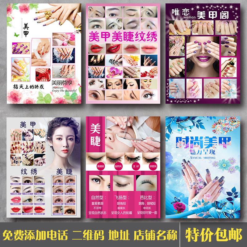 Плакаты / Постеры Артикул 615187628965