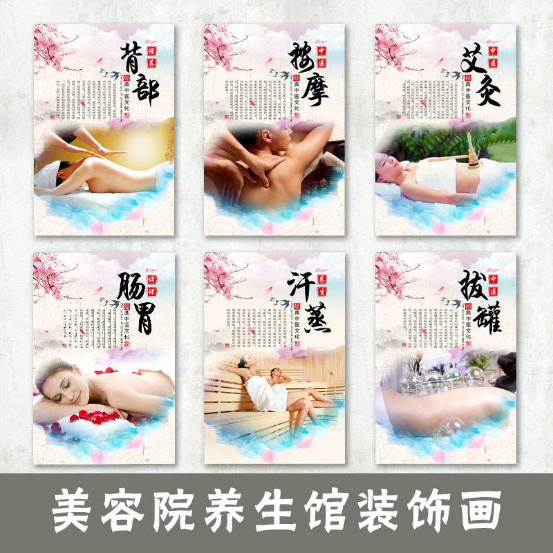 Плакаты / Постеры Артикул 612642458770