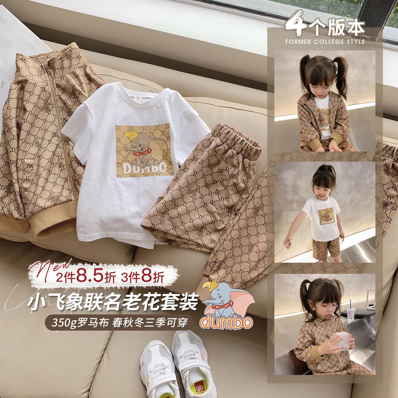 陈大猪L妈定制 女宝宝老花套装秋装2020新款女童满印外套裤子洋气图片