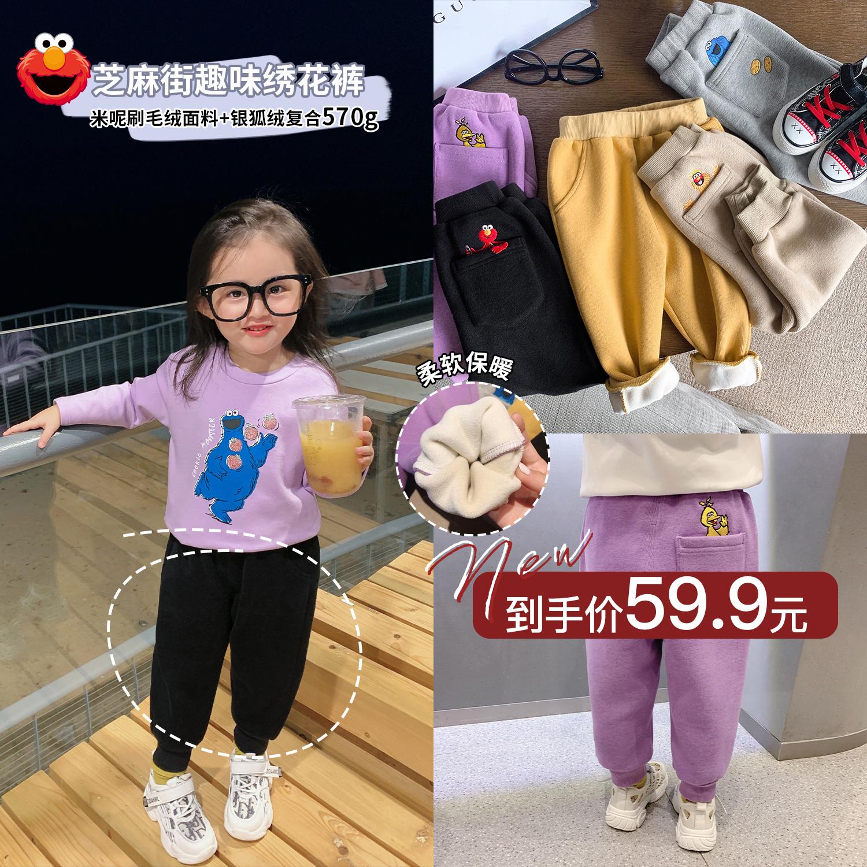 陈大猪L妈 女童加绒运动裤秋冬季新款女宝宝保暖长裤小童儿童裤子
