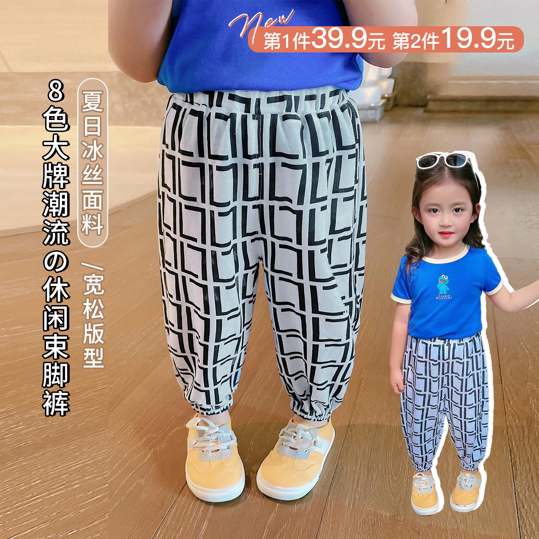 陈大猪L妈 女童防蚊裤夏季薄款儿童裤子洋气宝宝束脚灯笼裤长裤
