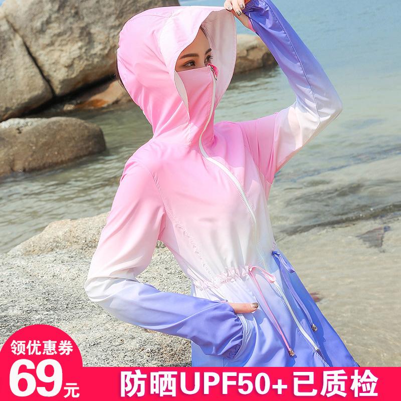 防晒衣女2020夏季新款防紫外线中长款户外骑车防晒服宽松薄外套